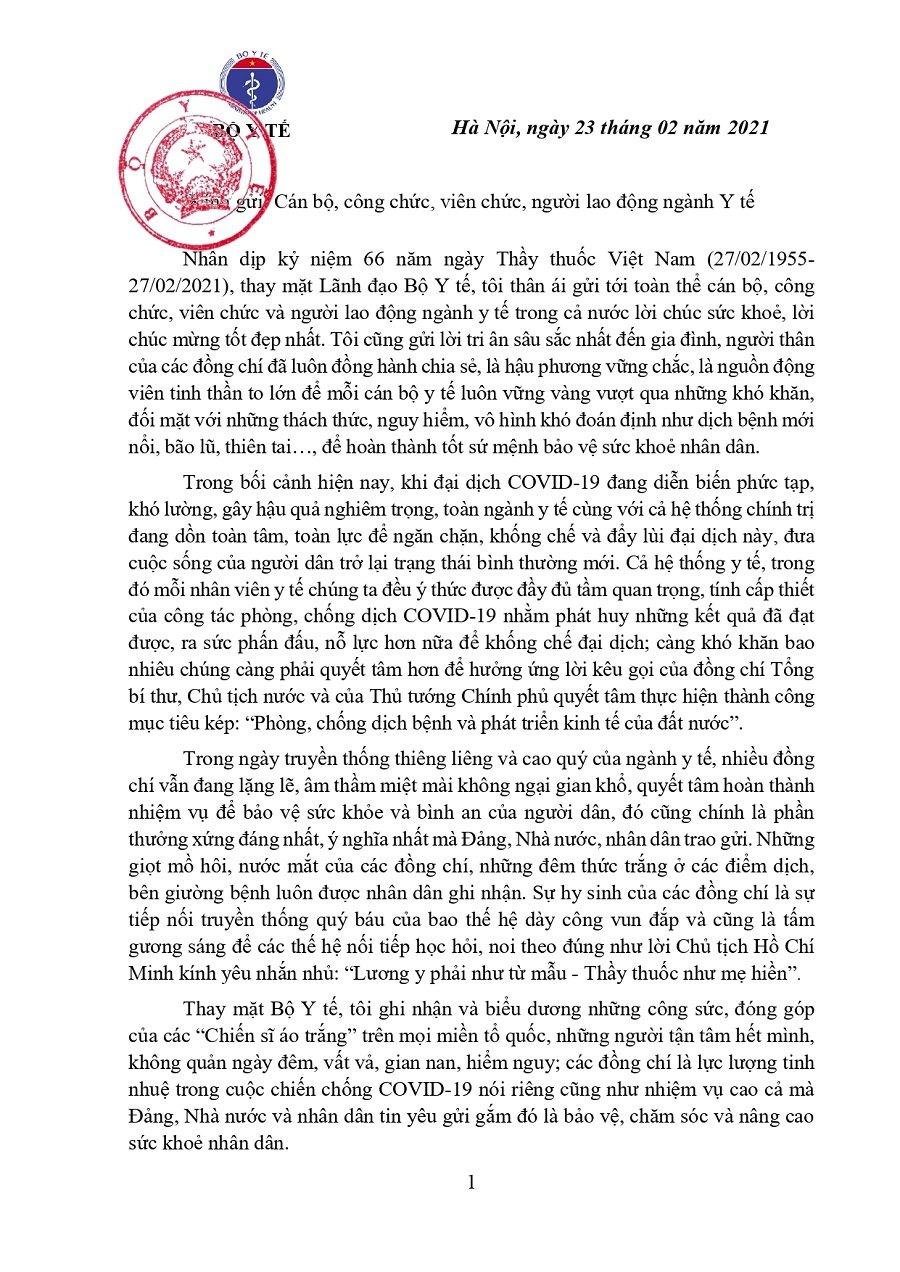 Bộ trưởng Bộ Y tế Nguyễn Thanh Long gửi thư chúc mừng cán bộ, công chức, viên chức ngành Y tế