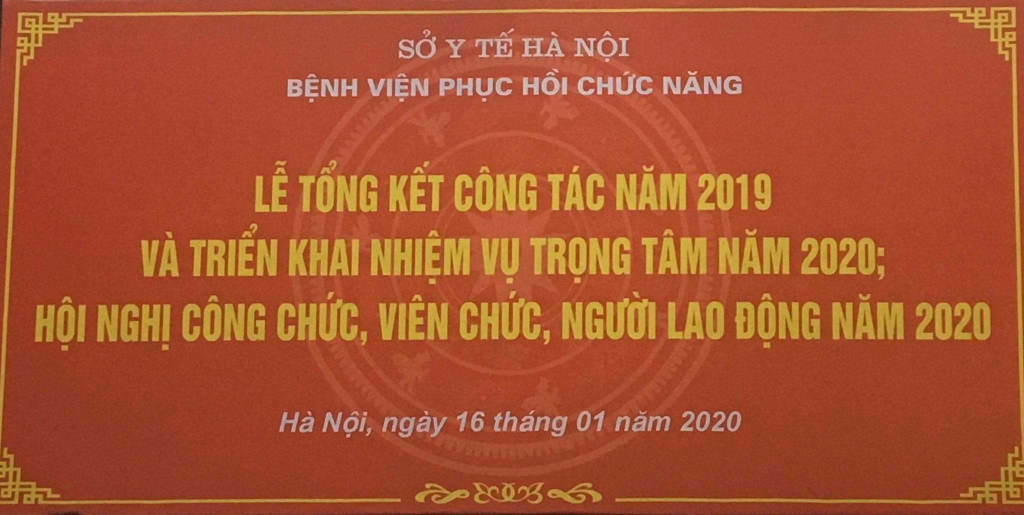 """""""Hội nghị Tổng kết công tác năm 2019 và triển khai nhiệm vụ trọng tâm năm 2020;"""