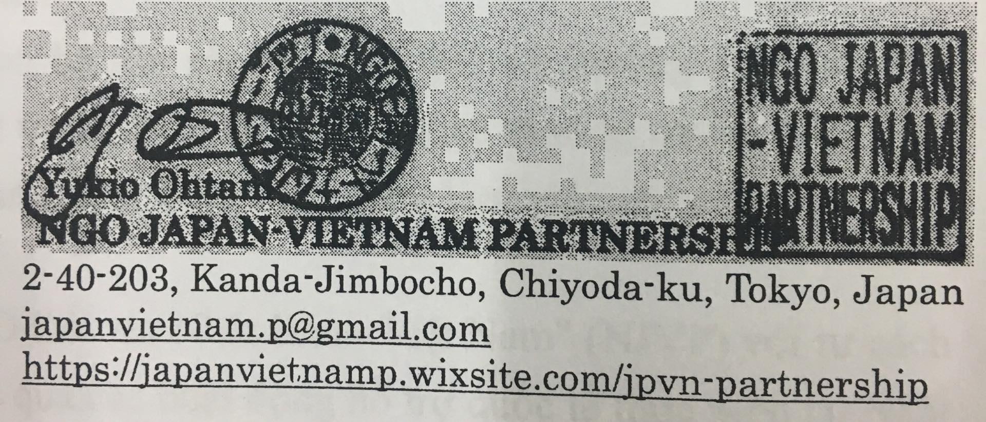 Tổ chức NGO Đối tác Nhật Bản - Việt Nam (The NGO Japan-Vietnam Partnership, viết tắt NJVP)